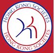Création Société Hong-Kong